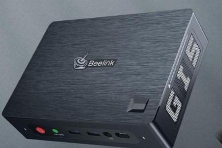 """""""بي لينك"""" تطلق كمبيوتر جديد بحجم صغير وأداء هائل"""