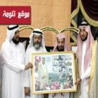 تكريم مدير التربية والتعليم بتنومة الاستاذ عبدالله بن سعد
