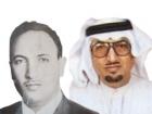 عبدالعزيز بن زاهر تاريخ حافل بالعطاء