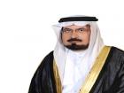لقاء مع معالي الدكتور عبدالله الشهري محافظ هيئة تنظيم الكهرباء والإنتاج المزدوج