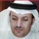 عبدالرحمن نوح الشهري
