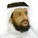 فهد عبد الرحمن الكلثمي