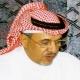 محمد الطنيني