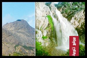 أهم الأماكن السياحية في تنومة تنومة