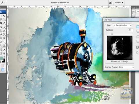 الدرس السادس فوتوشوب Photoshop كيفية تحديد جزء 2-3