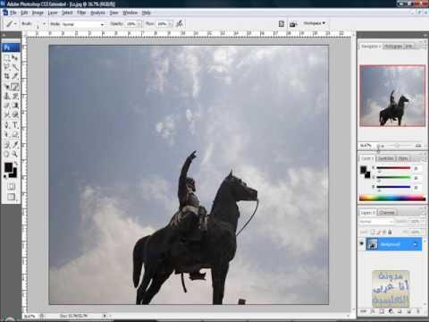 الدرس الرابع فوتوشوب photoshop كيفية تغير حجم الصور 2-2