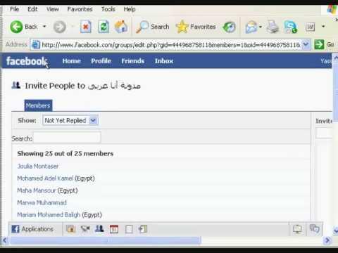 تعليم الفيس بوك Facebook 4-4