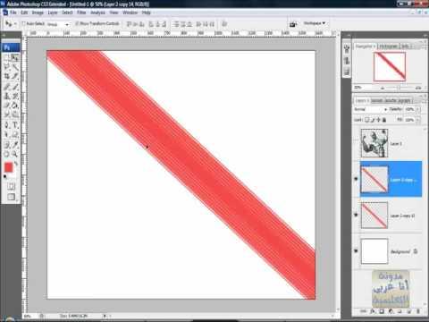 الدرس الثالث عشر فوتوشوب فلتر Liquify و أداة Warp 2-2