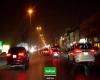 جولة في شوارع الرياض مع بداية كورونا