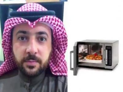 هل المايكرويف خطير على الصحة / د. عبدالله العنزي