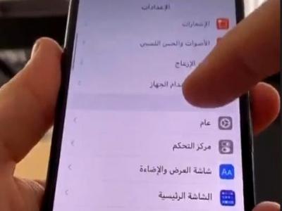 """طريقة تقوية إشارة """"الواي فاي"""" في جهازك ؟ .. عبدالله السبيعي"""