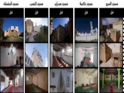 #شاهد تطوير محمد بن سلمان لمساجد اثرية في #النماص و #بللسمر