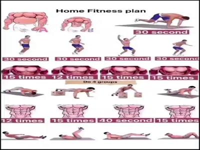 تمارين رياضة منزلية لشد الصدر والبطن