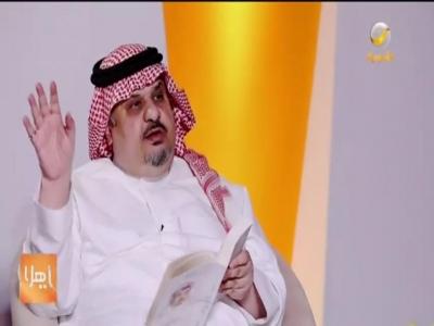 قصيدة الأمر عبدالرحمن بن مساعد في ولي العهد الامير محمد بن سلمان